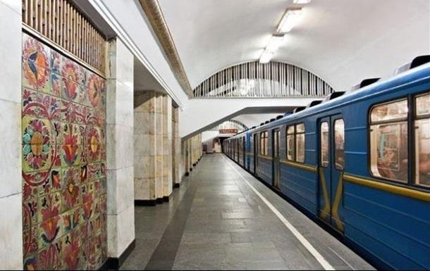 В Киеве ограничат работу метро из-за концерта