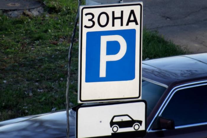 Новые правила парковки: «евробляхи» заберут навсегда