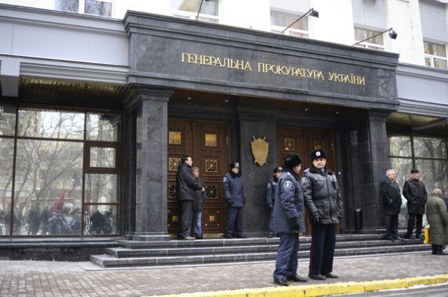 В Генпрокуратуре пояснили ситуацию с экстрадицией «ветерана АТО» в Россию