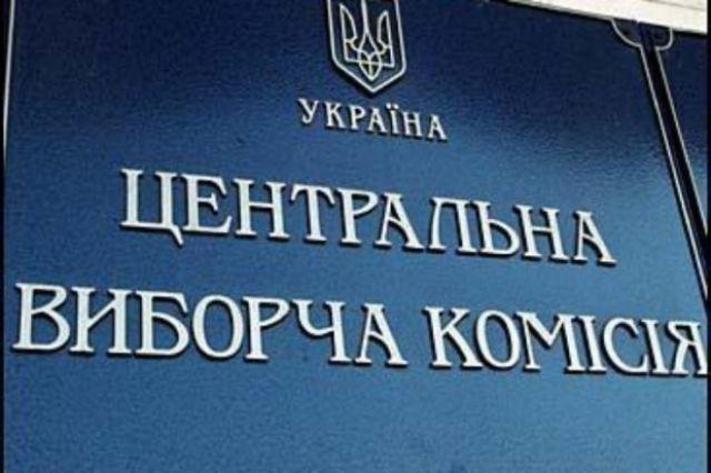 Парубий предлагает расширить состав Центризбиркома к выборам-2019