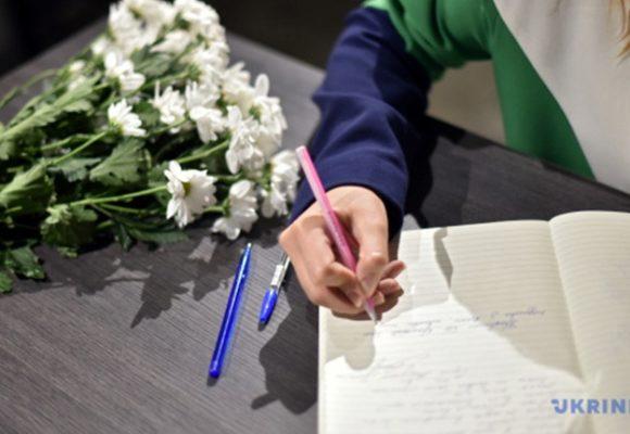 Крымский дом в Киеве создал Книгу памяти жертв теракта в Керчи