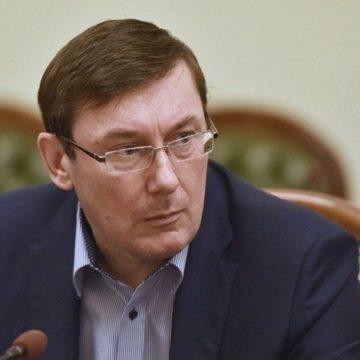 Он обиделся: Юрий Луценко заявил об отставке