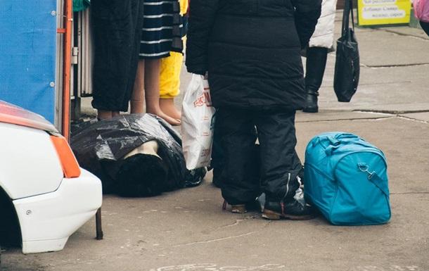 В Киеве возле ломбарда умер мужчина
