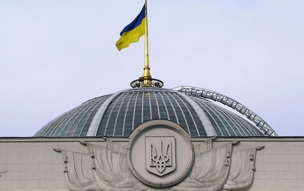 В Киеве «минировали» Верховную Раду