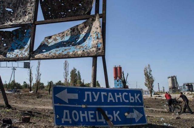 Украина предложила разобраться в причинах невыполнения Минских соглашений