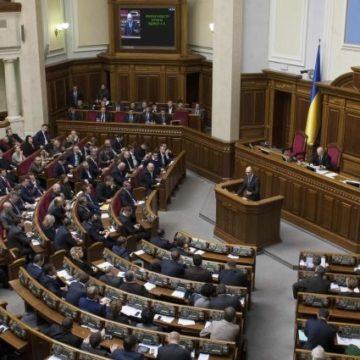 В Раде назвали условие продления военного положения в Украине