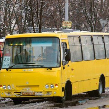 В Киеве водитель пописял прямо в салоне маршрутки