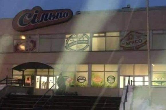 В супермаркете Киева умер посетитель