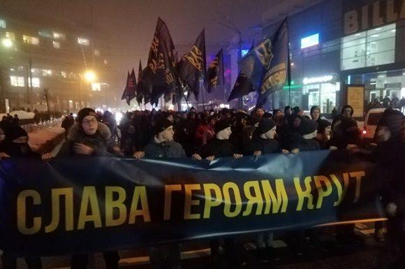 В Киеве проходит марш в память Героев Крут