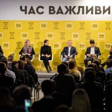 Средний класс в поисках выбора: в Украине зарождается новая политсила