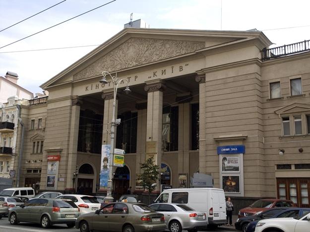 На аренду кинотеатра «Киев» подали уже 5 заявок