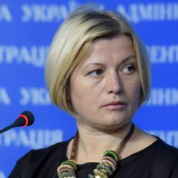 Украине нужны лидеры «ДНР» и «ЛНР» лишь для судебного процесса, — Геращенко