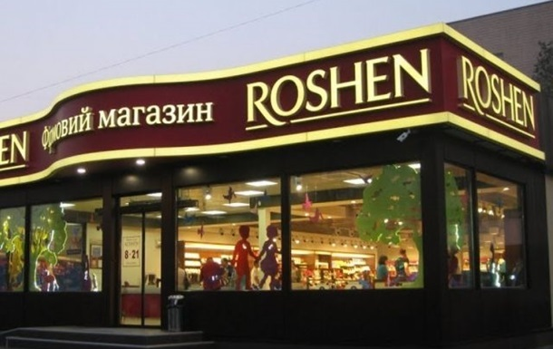 В Киеве подожгли магазин Roshen — СМИ