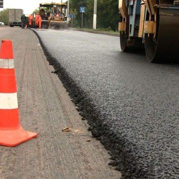 Будет гладко: дорожники планируют капитально отремонтировать подъезд к Киеву