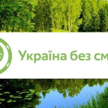 От подвала — до станции: как активисты самостоятельно открыли крупнейший пункт сортировки мусора в Киеве