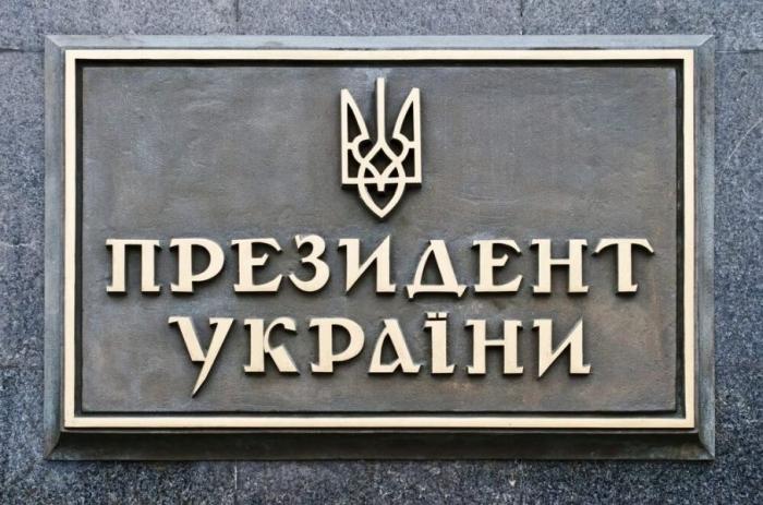Что надо знать о полномочиях президента Украины