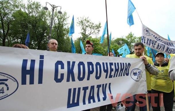 Под Кабмином митингуют работники Укрзализныци
