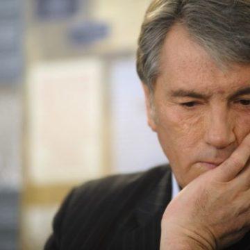 Генпрокуратура подозревает Ющенко в растрате 540 миллионов гривен