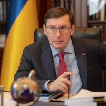 Луценко завел три дела за призывы к снятию блокады Донбасса