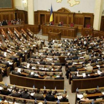 Верховная Рада отказалась увольнять Климкина и Полторока