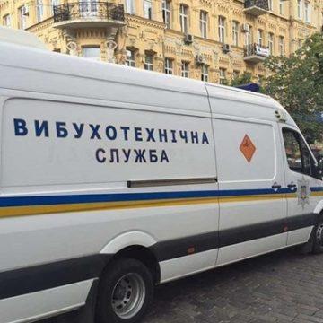 В Киеве массово «заминировали» ТРЦ, кафе и детсады