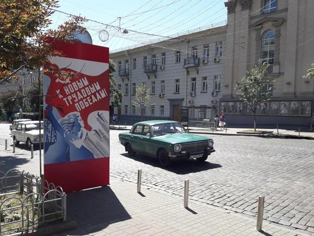 Понаедут: в Киеве хотят создать туристический маршрут по локациям съемок «Чернобыля»